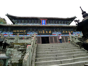 Xuanwu (god) - Temple of the Dark Deity (玄帝殿) at the Wudang Mountains.