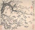 清 金農 梅花圖 冊-Plum Blossoms MET DP160540.jpg