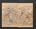 画本宝能縷-Picture Book of Brocades with Precious Threads (Ehon takara no itosuji) MET JIB88 004 crd.jpg