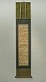"""神号・三社託宣-Sacred Names of Shinto Deities and the """"Oracles of the Three Shrines"""" MET LC-TR 135 2ab 2016-001.jpg"""
