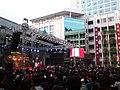 福州市鼓楼第一中心小学建校一一〇年校庆舞台.jpg