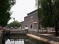 秉礼门 - Bingli Gate - 2015.06 - panoramio.jpg