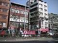 立法委員選舉最後1日 - panoramio - Tianmu peter (7).jpg