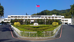 The building of the Taiwan Provincial Government at Zhongxing New Village