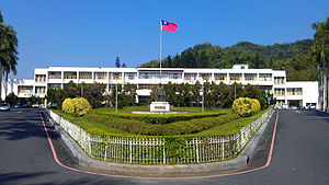 Zhongxing New Village - The building of the Taiwan Provincial Government at Zhongxing New Village