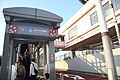 船の科学館駅 - panoramio.jpg
