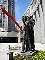 議事堂前サンクン広場 - panoramio.jpg