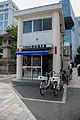赤坂警察署 表参道交番 2012 (8406853241).jpg