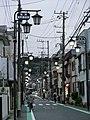 追浜東町商店街 - panoramio.jpg