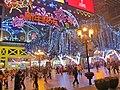 重庆解放碑 新年快乐 - panoramio.jpg