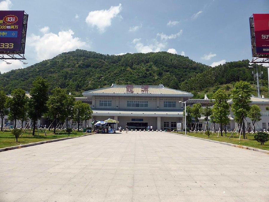 Xiapu railway station