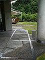 高知県高岡郡四万十町 - panoramio (16).jpg