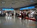 제주 공항 면세점 JDC Duty Free 済州空港のJDC免税店 - panoramio.jpg