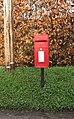 -2021-01-31 Queen Elizabeth II post box, Anchor Road, North Walsham.JPG