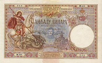 Yugoslav dinar - Image: 1000 Dinara 1920
