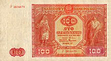 100 zl 1946 a.JPG