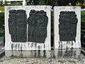 1160 Ameisbachzeile 123 Schrekergasse - Plastik Die Wächter von Horst Aschermann 1980 IMG 3187.jpg