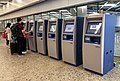 12306 Ticket collection machines at HK West Kowloon Station (20180929081219).jpg