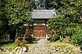 150124 Chishakuin Kyoto Japan06n.jpg