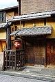 150124 Gion Kyoto Japan02s3.jpg