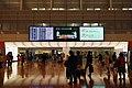 160322 Tokyo International Airport02s.jpg