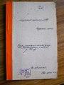 17-1-49. 1888. Метрична книга Городокського костелу.pdf