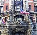 17 West 32nd Street ornamentation over entrance.jpg
