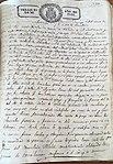 1837. Protocolo, part núm.1.jpg