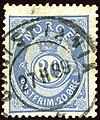 1889 20öre Norway Christiania Yv43 Mi46b.jpg