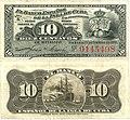 1896 BancoEspañolCuba 10centavos.jpg