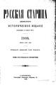 1908, Russkaya starina, Vol 134. №4-6.pdf
