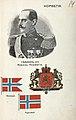 1913. 14. Норвегия. Хокон VII, король Норвегии.jpg