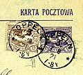 1921 UpperSilesia 15 25Pfg Oppeln Opole Poland.jpg