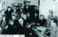 1940 г. Собрание актива Кимрской Фабрики им. Горького.jpg