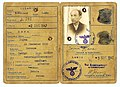 1942 German issued ID to a Jewish man from the area of Lublin who was a slave worker at the Trawniki camp. The holder was murdered during Aktion Erntefest.jpg