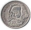 1 песо. Куба. 2002. Вожди мирового пролетариата - Карл Маркс.jpg