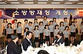 2004년 6월 서울특별시 종로구 정부종합청사 초대 권욱 소방방재청장 취임식 DSC 0203.JPG