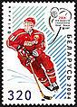 2004. Stamp of Belarus 0560.jpg