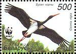 2005. Stamp of Belarus 0616.jpg