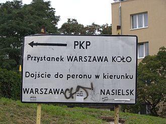 Warszawa Koło railway station - Image: 2007 09 02 Dworzec PKP Warszawa Kolo 3