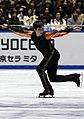 2008 NHK Trophy Men Carriere01.jpg