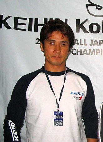 Shinichi Ito - Image: 2008 Shinichi Itoh