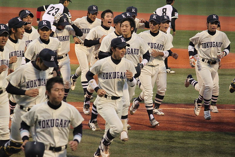 ファイル:20101114 Kokugakuin University Baseball Club at Meiji Jingu Stadium.JPG