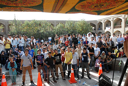 Young Afghan men and women at a rock music festival inside the Gardens of Babur 2011 SCF Kabul-3.jpg
