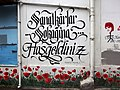 20131207 Istanbul 049.jpg