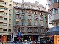 20140818 București 065.jpg