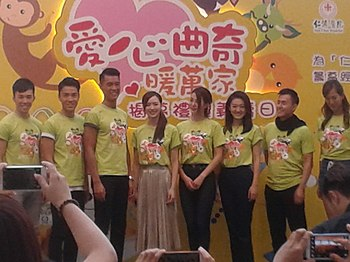 20161030 TVB Charity RoadShow.jpeg
