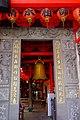 2018 Xizhi Jide Temple 清水祖師門聯.jpg