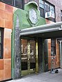 240 East 79th Street entrance.jpg