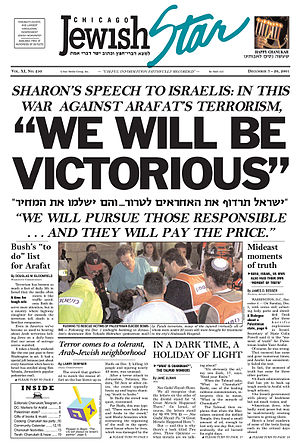 Chicago Jewish Star - Image: 250 Front Page